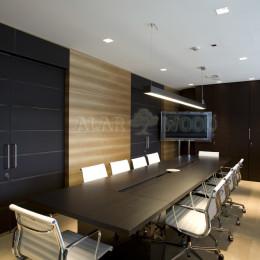 ofisa galdi